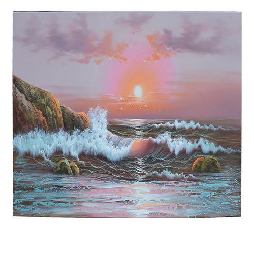 Sun Rising CVTOP1980